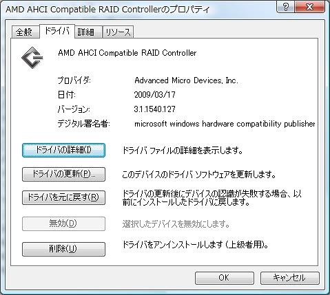 Amd Ahci Compatible Raid Controller Driver Download